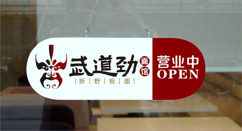 南阳市千亿体育网站千亿体育app公司