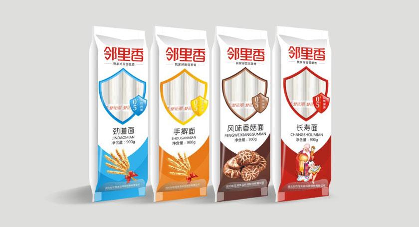 南阳品牌设计|食品包装设计公司