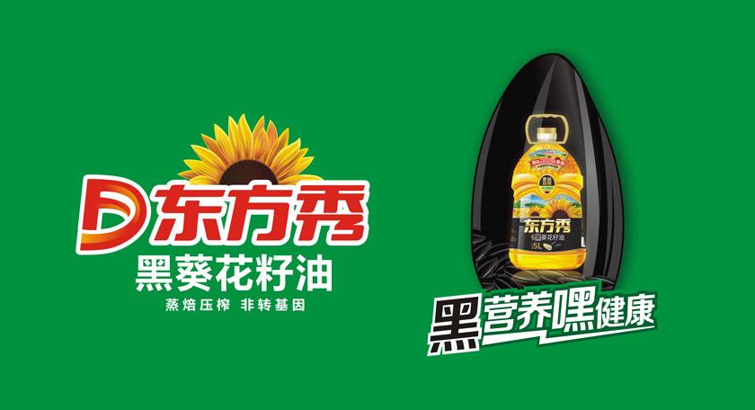 东方秀焙香黑葵花籽油