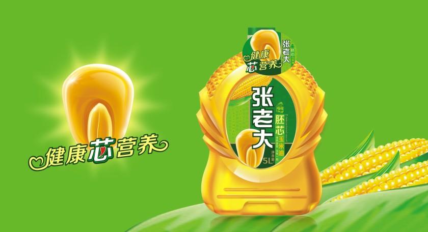 张老大胚芯玉米油千亿体育网站千亿体育app