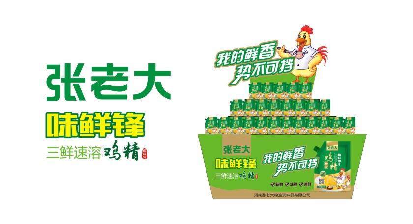张老大三鲜速溶鸡精宣传千亿体育app