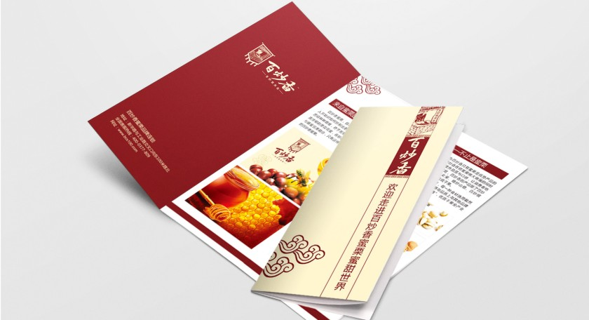 小吃店宣传册千亿体育app