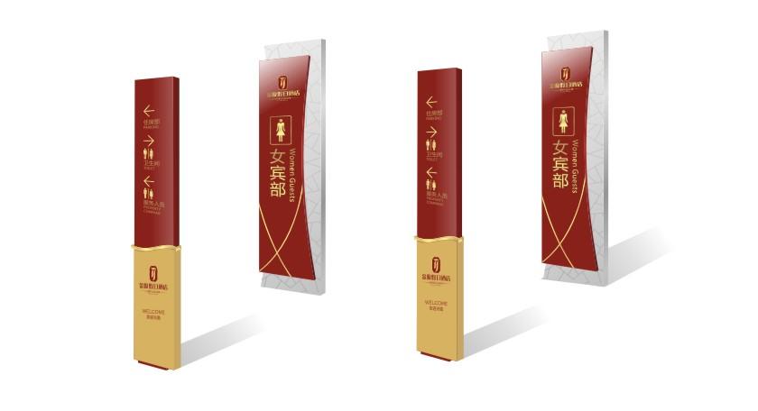 酒店VI千亿体育app