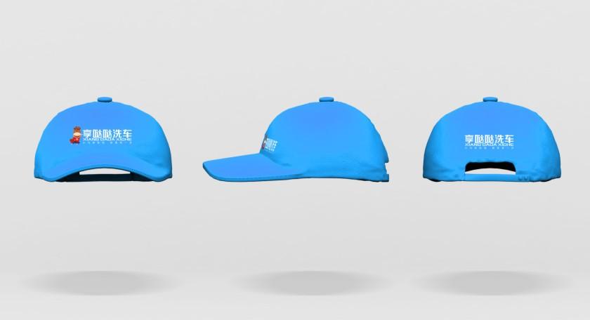 公司宣传帽子千亿体育app
