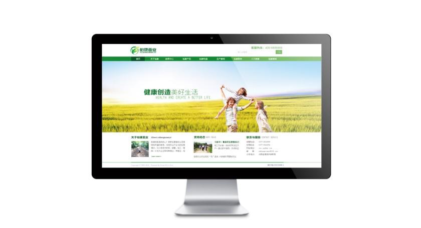 企业网站界面风格千亿体育app