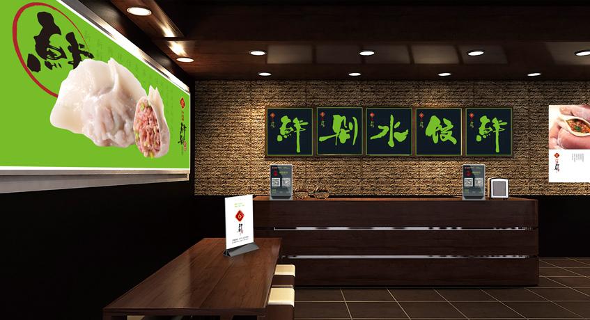 餐饮店门千亿体育app