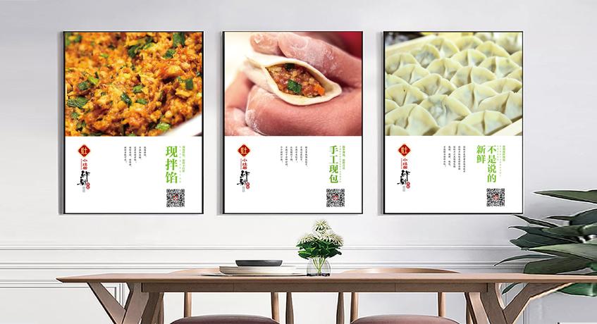 餐饮VI千亿体育app