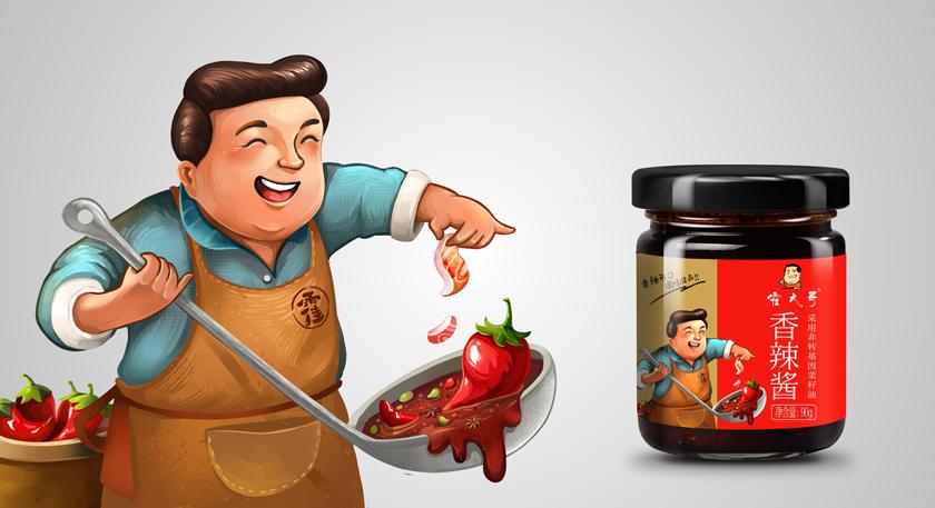 辣椒酱千亿体育网站千亿体育app