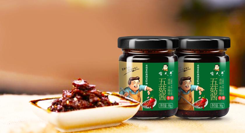 辣椒酱品牌策划